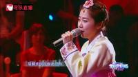 黄绮姗与外国粉丝合唱一曲《离不开你》鸡皮疙瘩掉一地!