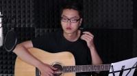 【教学内容回顾-中篇】牧马人乐器基础吉他教学入门第十六课
