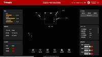上海沃迪装备|制造企业生产过程执行系统MES 企业应用案例,慧之家