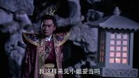 薛平贵说出心里有王宝钏,小莲听着比王宝钏还要高兴