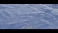 极地摄影师的自白《北极幽灵》