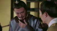 热血长安 第一季 09 古饰怨灵