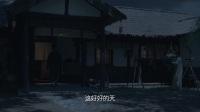 热血长安 第一季 20 阴巢飞鸦