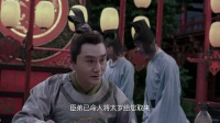 热血长安 第一季 24 千年太岁