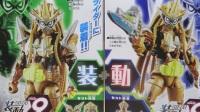 【铁骑转载】レオンチャンネル 装动第九弹 假面骑士EXAID 无敌玩家 食玩