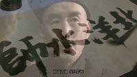 铁甲舰上的男人们 (主题曲) 龙飞龙泽 - 心之海