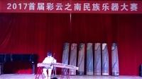 雪山春晓(获奖曲)