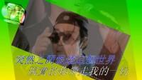 爱剪辑-我的视频_clip(4)