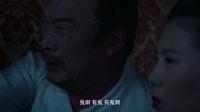 热血长安 第二季 20 哭婴含冤