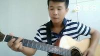 双音练习,吉他教学