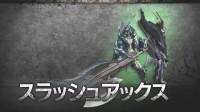【TGBUS】《怪物猎人 世界》武器演示 战斧