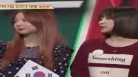 2016.04.30 KBS2 배틀 트립 E03_标清