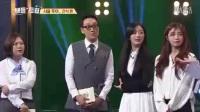 2016.05.07 KBS2 배틀 트립 E04_标清