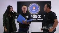 陈翔六点半: 国产复仇者联盟FBI莫名被打伤