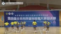 北京市民族文化交流中心同心圆舞蹈队《共同家园》