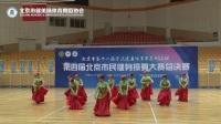 常青树艺术团吉祥舞蹈队《祝福祖国》