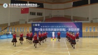 海淀区航天二院广场舞队《中国范》