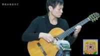 古典吉他独奏:cavatina-卡伐蒂娜 [猎鹿人主题曲][荞钒吉他]