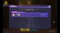 ‡五霸解说‡新游戏体验:东京战纪!