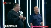 """胖子界""""彭于晏""""尴尬表白 170729"""
