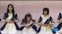 """170729""""我心翱翔""""SNH48 GROUP第四届偶像年度人气总决选发表部分"""