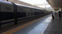 D3166(龙岩-杭州东)三门县站4道停车