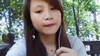越南最新女歌手唱太好听了Sao Em Van Yeu