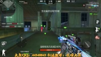 CF手游《大熊生化日记》02 M4A1雷神天性就是浪 生化挑战BUG CF穿越火线手游手机版游戏实况解说视频枪战王者