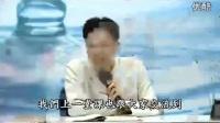 《朱子治家格言》学习分享 02 蔡礼旭老师_标清_标清