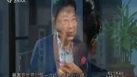 我是个好演员 王大陆专访(下) 170730