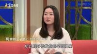 真情部落格 GOODTV - 絕境力量~高子堯、牟善文