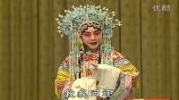 京剧【状元媒】自那日---伴奏