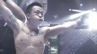 精武门对决-北京自由人搏击俱乐部vs格斗兄弟(北京)俱乐部