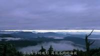 峨眉山(上集).720p