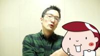 【iku老師的日文50音簡單教學】part4-たちつてと(た行)