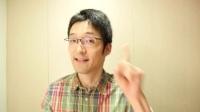 【iku老師的日文50音簡單教學】part8やゆよ-(や行)