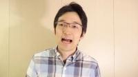 【iku老師的日文50音簡單教學】part11がぎぐげご(濁音が行)