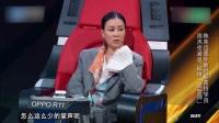 扎西平措专访:自曝偶像是周董-中国新歌声第2季-国语720P