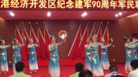 如东北坎松野舞蹈队孔雀公主 喜迎八一 千手观音 送祝福