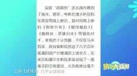 刘诗诗剧照成故宫展品 20170802