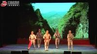 新编河北梆子——现代戏《狼牙山五壮士》 河北梆子 第1张