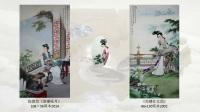 厚载丹青——画家曾旭