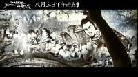 張靓穎親自作曲演唱電影《三生三世十裏桃花》主題曲《十裏桃花》