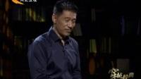 """【穿越经典2014】 """"抗战全纪录""""系列之东京大审判 战争狂人的末日"""