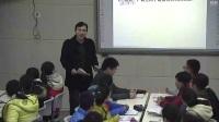 《指数函数及其性质》人教版数学高一,郑州九中:张海廷