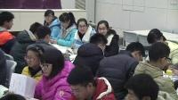 《指数函数及其性质》人教版数学高一,郑州九中:胡颖慧