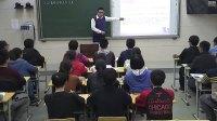 《指数函数及其性质》人教版数学高一,郑州十一中:王利超