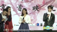 杨洋与刘亦菲合体尬舞 20170804