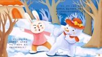 雪孩子 儿童动画 亲子教育