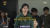 2016 mbc演技大赏 金所炫与俞承豪一起颁奖